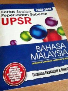 UPSR BM
